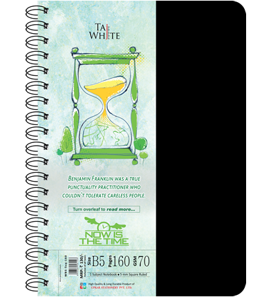Wire-O Notebook B5 (25 * 17.6 cm) - 1 Subject/ 5 mm Square Pg 160