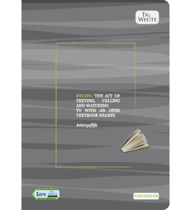 Notebook 29.7 x 21 cm - Single Line Pg 168